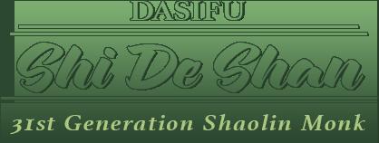 dasifu-shi-de-shan-title