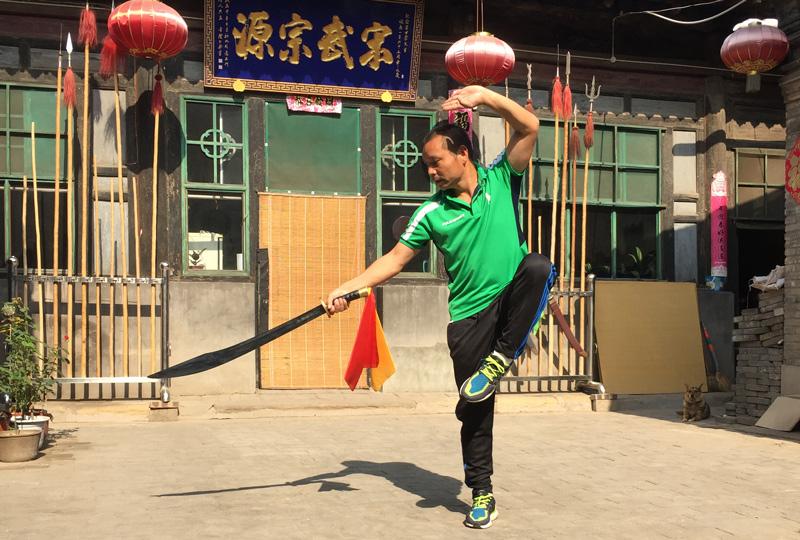 shi-de-shan-xingyi-sword